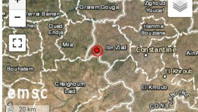 صورة قسنطينة / هزة أرضية بلغت 4.5 على سلم ريشتر بإقليم بلدية ابن زياد