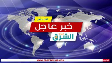 صورة الطارف / ارتفاع عدد الاصابات 139 حالة مؤكدة