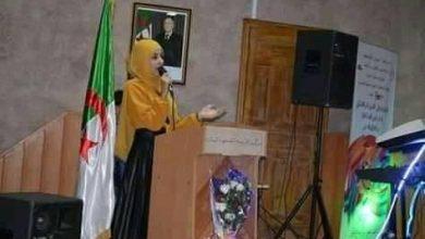 """صورة إبنة بيضاء برج القاصة """"آمال بسمة عريف"""" تفتك جائزة دار الأديب المصرية صنف القصة القصيرة"""