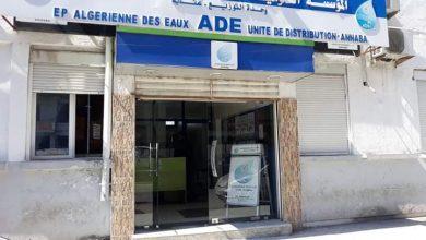 صورة عنابة / سكان الولاية  مطالبون بتسديد مستحقات الجزائرية للمياه تفاديا للقطع والمتابعة القضائية