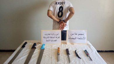 Photo of الطارف / توقيف سارق المنازل بالشط