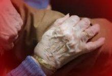 Photo of الطارف / شاب في العشرين يغتصب عجوز في الثمانين بالبسباس