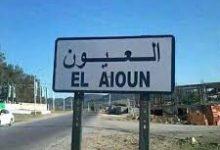 صورة الطارف / انتشار الافات الاجتماعية في غياب المرافق الترفيهية ببلدية العيون الحدودية