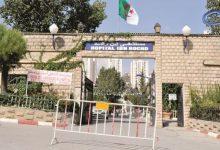 """صورة عنابة / عمال عقود ما قبل التشغيل بمستشفى ابن رشد"""" يطالبون بالإدماج"""