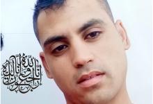 صورة الحدث / استشهاد الرقيب الأول إثر اشتباك بين الجيش والمجموعات الإرهابية بجبال جيجل