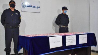 Photo of قالمة /    فرقة مكافحة المخدرات بأمن ولاية قالمة  توقف مروج المؤثرات العقلية