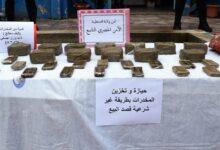 Photo of قسنطينة / الأمن الحضري التاسع يحجز ما يقارب 7 كلغ و نصف من الكيف المعالج