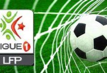 Photo of بطولة الرابطة المحترفة الأولى لكرة القدم/ – الجولة ال16