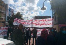 Photo of الطارف / 137عامل  يطالبون برفع الحجز على الحساب البنكي للمؤسسة امام المحكمة(بالفيديو)