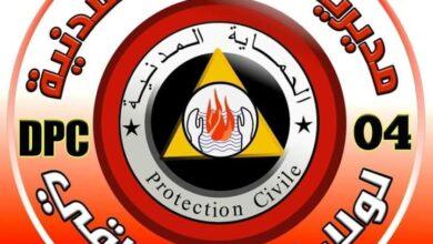 Photo of ام البواقي/ مديرية الحماية المدنية بام البواقي تنظم دورة تكوينية خاصة بالاسعافات الاولية .