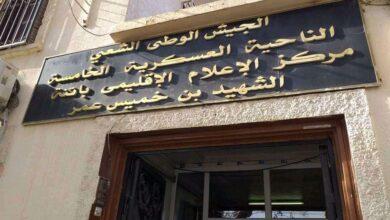 Photo of باتنة / فعاليات اختتام الايام الإعلامية حول مركز التدريب لسلاح المدرعات