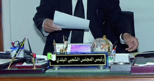 Photo of الطارف/ قضايا الفساد وخيانة الامانة تقضي بثلاث سنوات سجن نافذ في حق 3رؤساء تعاقبوا على بلدية الشط.