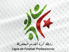 Photo of الرابطة تحدد مواعيد مباريات البطولة حتى نهاية مرحلة الذهاب/