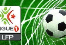Photo of بطولة الرابطة المحترفة الأولى لكرة القدم/ – نتائج الجولة ال16 كاملة: – الجمعة 5 مارس: