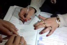 Photo of قسنطينة /دورة التأهيل الأسري حول حسن اختيار الشريك أولى لبنات النجاح الأسري
