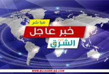Photo of المدية تسجيل هزة أرضية بشدة 2.6 على سلم ريشتر