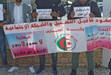 Photo of الطارف / عمال عقود ما قبل التشغيل في وقفة احتجاجية اليوم للمطالبة بتجسيد المرسوم التنفيذي