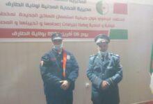 Photo of الطارف/ الحماية المدنية بالطارف تنظم ملتقى جهوي حول كيفية استعمال نماذج جديدة لمخططات  تنظيم النجدة