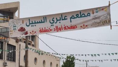 صورة خنشلة / مطعم عابري السبيل لصفحة أولاد خنشلة يحقق نجاحاً كبيراً في أيامه الأولى 