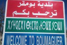 صورة باتنة / سكان حي مڨنوسة ببومڨر يطالبون الوالي الالتفات إلى معاناتهم
