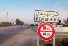 صورة الطارف / حالات التسمم ببن مهيدي ترتفع و السلطات الصحية و الامنية تستنفر قواعدها