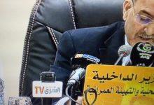 صورة لا مسيرات دون ترخيص قانوني (بيان وزارة الداخلية و الجماعات المحلية )