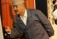 صورة وفاة الكوميدي الكبير بلاحة بن زيان وزيرة الثقافة في رسالة تعزية