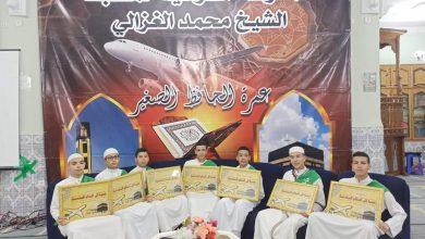 صورة قسنطينة / حفل مميز على شرف حفظة القرآن الكريم بمسجد محمد الغزالي بمنطقة القماص