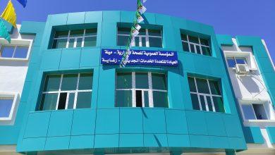 صورة ميلة / فتح عيادة جديدة متعددة الخدمات ببلدية بزغاية