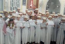 صورة الطارف / تكريم حفظة القران الكريم بمسجد التقوى العتيق ببلدية بن مهيدي