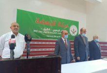 صورة قسنطينة / الأمين العام لحركة النهضة يزيد بن عائشة يدعو لجعل الانتخابات المقبلة وسيلة للتغيير