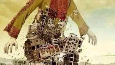 صورة نص للشاعر الفلسطيني                                                حامد عاشور / غزة                                                            فلسطين