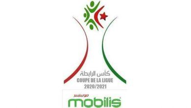 صورة كأس_الرابطة الجزائرية: – الدور الثمن النهائي: