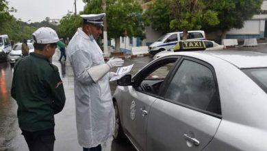 صورة ام البواقي/ أمن ولاية أم البواقي يطلق حملة تحسيسية حول السلامة المرورية بمناسبة عيد الفطر المبارك.