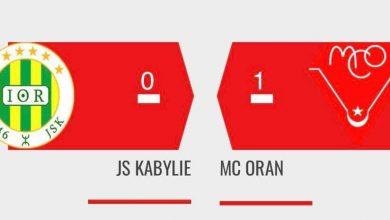 صورة بطولة الرابطة المحترفة الأولى لكرة القدم/ – مباراة مقدمة عن الجولة ال21: