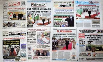 صورة صحافة وطنية: بين الأزمة المالية وتحدي الانتقال الرقمي