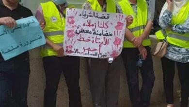 صورة بسكرة / اكاديمية العمل الانساني و حقوق الانسان تتضامن مع الاستاذات ضحايا الاعتداء