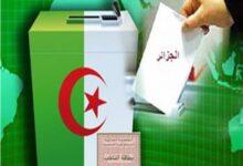 صورة تمنراست / النتائج الأولية للانتخابات التشريعية