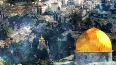 صورة بيت الشعر مكتب الطارف يطلق جائزة القدس الشعرية الولائية