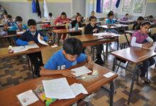 """صورة الطارف / انطلاق امتحانات شهادة التعليم الابتدائي """"السانكيام"""" وسط اجواء عادية ."""