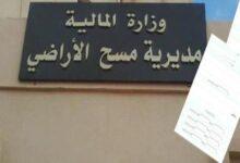 صورة الوادي / تأخر مقررات المسح يثير غضب مواطني  حاسي خليفة بالوادي