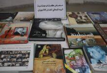 صورة الطارف / احياء اليوم الوطني للفنان بالمكتبة الرئيسية للمطالعة العمومية