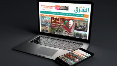 صورة اعلان / الشرق اليوم تبحث عن مراسلين من خريجي الجامعة اختصاص اعلام