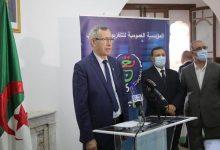 صورة وزير الاتصال يشرف على اطلاق القناة الشبابية اليوم