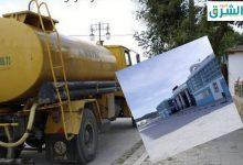 صورة الطارف/الجزائرية للمياه تبذل ما في وسعها لتموين مستشفى البسباس بالمياه عن طريق الصهاريج في ظل غياب مصالح البلدية في هذا الوقت الحساس.