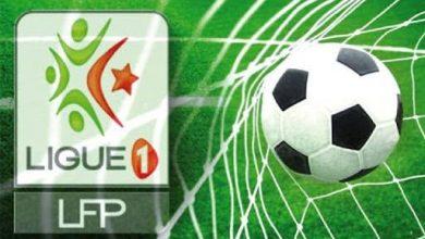 صورة بطولة الرابطة المحترفة الأولى لكرة القدم/ شباب بلوزداد تنفرد بالصدارة…. – نتائج الجولة ال33:
