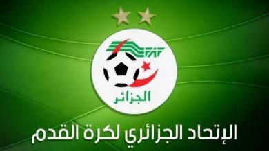 صورة التواريخ الرسمية لإنطلاق البطولات الجزائرية لكرة القدم بمختلف أصنافها/