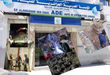 صورة عنابة / مشاريع وتدخلات تهدف من خلالها الجزائرية للمياه وحدة عنابة على تجسيد منهجية جديدة لتحسين التوزيع تقابلها بالضرورة تحصيل الديون المستحقة المقدرة ب 283 مليار سنتيم لزبائن الولاية