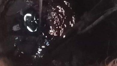 صورة المسيلة/ انتشال جثة طفل سقط داخل بئر بعين الريش