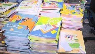 صورة سطيف / إقتناء الكتب المدرسية كابوس يؤرق الأولياء